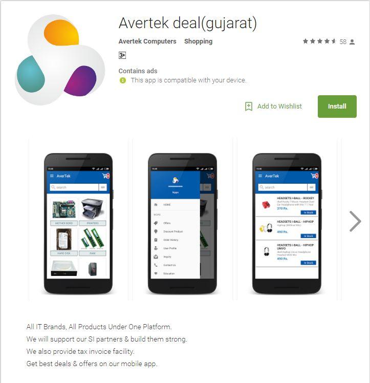 Avertek App | Sunrise Infosoft